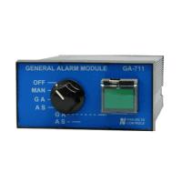 General Alarm System
